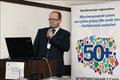 Konferencja regionalna, Rzeszów, 20 marca 2013
